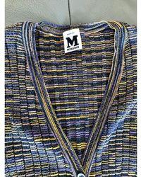 M Missoni - Gilet, cardigan viscose multicolore - Lyst