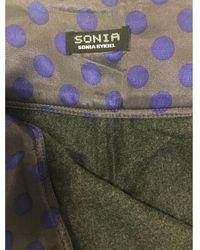 Sonia by Sonia Rykiel - Bermuda flanelle gris - Lyst