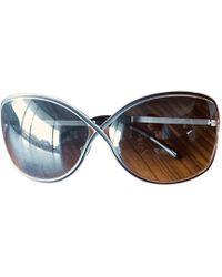 Sonnenbrille (GU7467) Guess en coloris Neutre Lyst