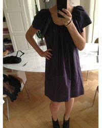 Lanvin Robe tunique coton violet
