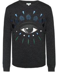 KENZO Eye Motif Sweater - Gray