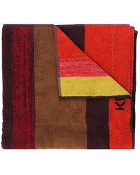 KENZO Towel With Logo - Multicolour