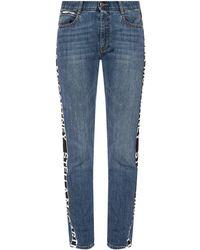 Stella McCartney Side-stripe Jeans Blue