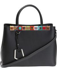 Fendi - 'petite 2jours' Shoulder Bag - Lyst