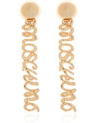 Moschino Clip-on Earrings With Logo - Metallic