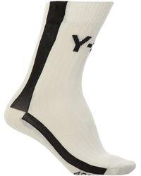 Y-3 Logo-embroidered Socks - White