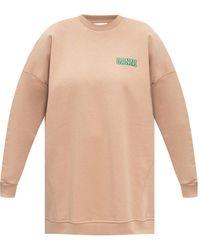Ganni Oversize Sweatshirt Beige - Natural