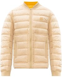 KENZO Reversible Quilted Jacket Beige - Natural