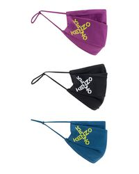KENZO Set Of Three Masks - Multicolour
