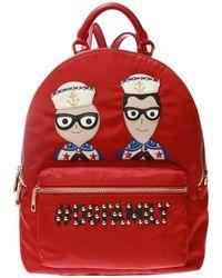 Dolce & Gabbana Logo-appliquéd Backpack - Red