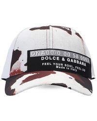 Dolce & Gabbana Patterned Baseball Cap Unisex White
