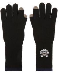 KENZO Wool Gloves - Black