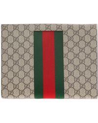 17b04b6fa6 Gucci Monogram Wash Bag in Gray for Men - Lyst