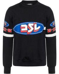 DIESEL Sweatshirt With Raised Logo - Black