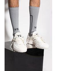 Y-3 'gr.1p' Sneakers - White