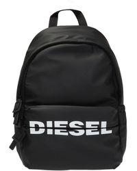 DIESEL - Logo-printed Backpack - Lyst
