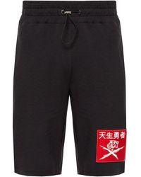 Philipp Plein Appliqued Sweat Shorts - Black