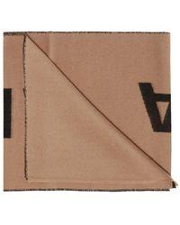 Balenciaga Branded Scarf - Brown