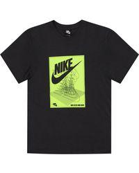 Nike Logo T-shirt - Grey