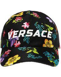 Versace Patterned Baseball Cap - Multicolour