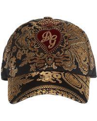 Dolce & Gabbana Branded Baseball Cap - Multicolour