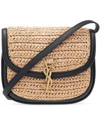 Saint Laurent - 'kaia' Shoulder Bag Beige - Lyst