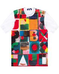 Junya Watanabe Printed T-shirt - Multicolour