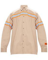 Heron Preston Shirt With Reflective Detail - Natural