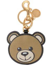 Moschino Teddy Bear Head Key Ring - Multicolor