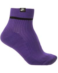 Nike Branded Socks 2-pack Multicolour - Purple