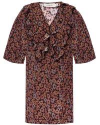 COACH Floral Motif Dress Multicolor