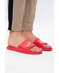 Nike Kawa Shower Shoe - Red