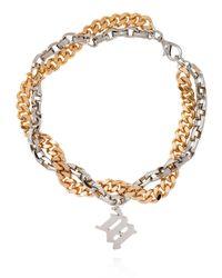 MISBHV 'm' Monogram Necklace - Metallic