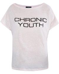 DIESEL - Printed T-shirt - Lyst