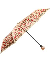 Moschino Foldable Umbrella With Pattern - Multicolour