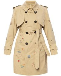 DSquared² - Printed Trench Coat Beige - Lyst