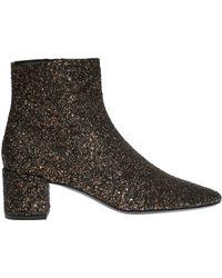 Saint Laurent - Ankle Boots Loulou Women Gold - Lyst