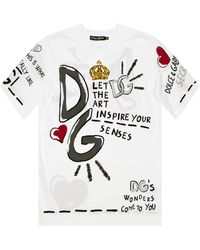 Dolce & Gabbana Patterned T-shirt White