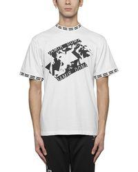 Damir Doma - Tobsy T-shirt - Lyst