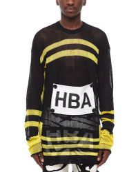 Hood By Air - Knit Patch - Lyst
