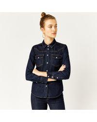 Warehouse - Powerhold Skinny Cut Jeans - Lyst