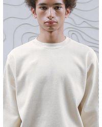 MADMARS Waffle-knit Premium Cotton Jumper - White