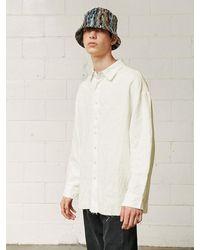 13Month Cut Off Shirt - White
