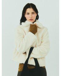 Bensimon Fur Jacket - White