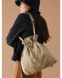 UNDERCONTROL STUDIO - Pot Bag - Wrinkle - Npc - Sahara Desert - Lyst