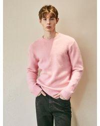 YAN13 - Super Angora Sweater_pink - Lyst