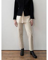 Amomento Slim Straight Leg Cotton Denim Jeans - Natural