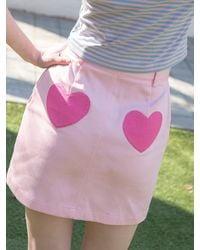 CLUT STUDIO 1 0 Heart Belt Denim Skirt - Pink
