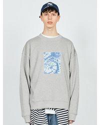 LAYER UNION Tie Dye Oversized Sweatshirt - Grey