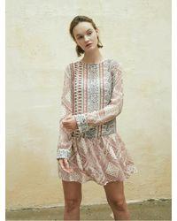 OUI MAIS NON Charlotte Dress - Multicolour